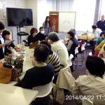 高田馬場 ニチリョク教室