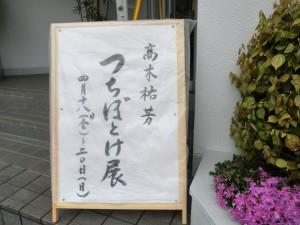 CIMG0895