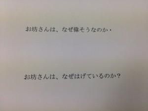 2014-07-09 07.27.49