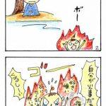 薫明さんの漫画法話「座禅のお話し」ありのまま