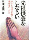 senzokuyouwosinasai21