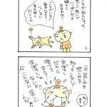 【ぴかる先生】般若心経「無明」